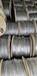 貴州遵義優質鋼絲繩回收,廢舊鋼絲繩