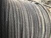 府谷高價回收金礦鋼絲繩