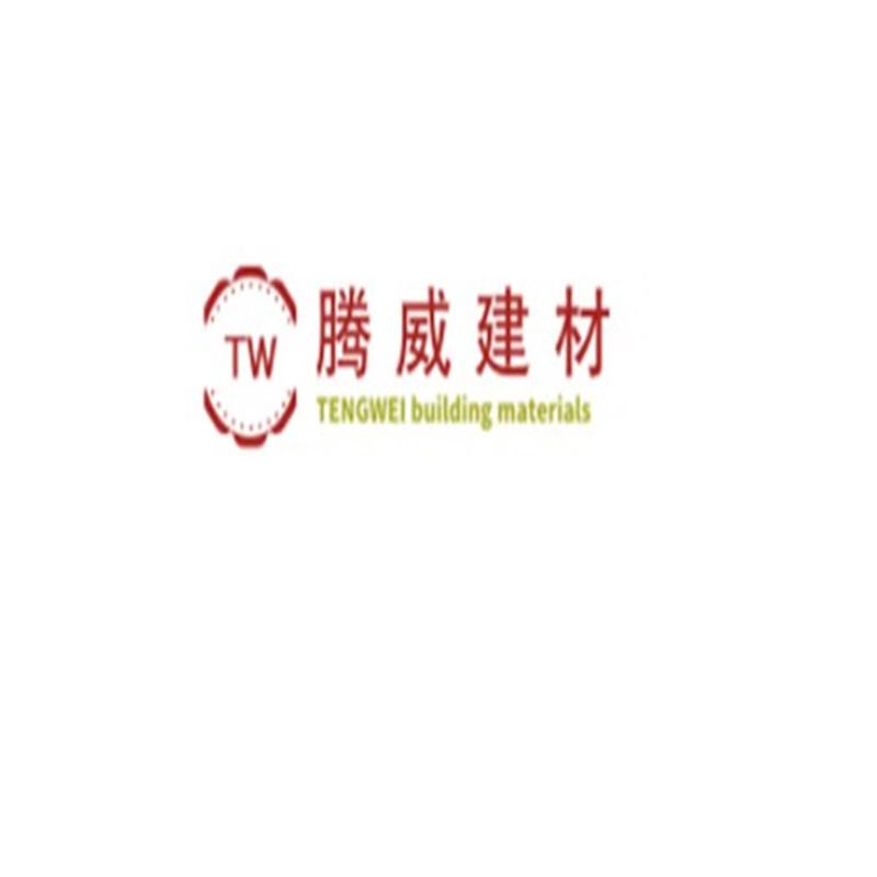 河北腾威建材优游注册平台