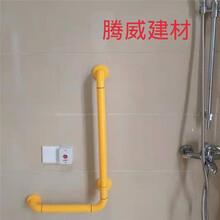 衛手生間扶手馬桶扶手L型浴室淋浴扶手老人殘疾人安全扶手圖片