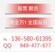 南阳报道!南阳网上申请证券开户,手续费一般是万1!