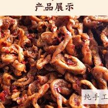 买2送1綦江赶水萝卜干麻辣萝卜干农家自制下饭菜重庆特产新品冲量