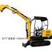 水利挖掘機正菏澤國產中型挖掘機價格表3萬多的小微型挖掘機