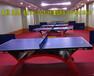 保定乒乓球台优质乒乓球桌安装一条龙服务