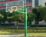 保定户外独臂埋地式篮球架领先采购室外篮球架多钱一副