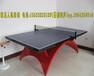 保定厂子制造乒乓球桌子值得信赖体育场箱式大彩虹乒乓球台价格公道