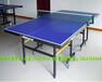 保定保定乒乓球台双托架折叠式乒乓球桌批发代理