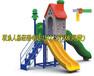 保定幼兒園室外大型塑料組合滑梯兒童戶外公園游樂設備玩具滑梯圖片