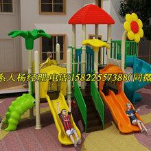 保定儿童组合滑梯室外大型游乐园塑料滑梯幼儿园玩具儿童滑梯