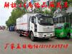 郑州含铅废物专用车证件齐全