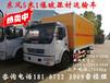 漳州毒性气体运输车大量现车出售