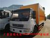 漳州3吨气瓶运输车厂家地址