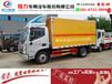 漳州毒性气体运输车生产厂家