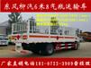海西9米4易燃液体运输车报价