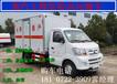 西藏自治解放翼展开九类危货车多少钱一辆