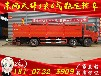 可靠的3類易燃液體廂式危貨車銷售點
