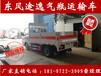 海南省3吨杂项危险品运输车多少钱一辆