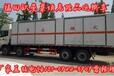 西藏自治区解放翼展开九类危货车包上户