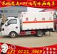 海南4米2易燃气体厢式车销售电话
