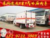 西藏自治解放翼展开九类危货车厂家