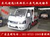 广东省13吨三类危货车现车出售