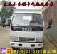 海南省3吨杂项危险品运输车现车出售