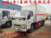 山西3吨杂项危险品运输车价格
