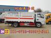 海南省八类危险品运输车价格表