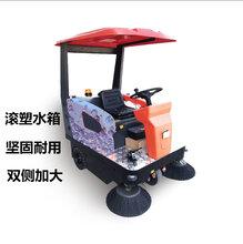 驾驶式扫地车物业厂区道路清扫?#24503;?#33394;环保驾驶式扫地机图片