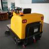 驾驶式扫地车工厂车间用扫地机工业吸尘清扫车物业车库扫地车