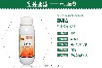 番茄灰霉病、疫病特效藥靚果安廠家批發