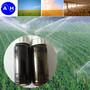 氨基酸液35%液体肥叶面肥图片