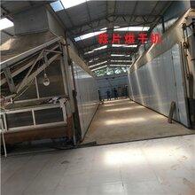 厂家供应蒜米加工设备果蔬蒜片烘箱烘干机设备生产厂家图片