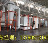 个性化设计、定制生的产静电喷粉设备质量保障的喷涂设备厂家