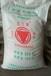 紅三角牌{碳酸鈉純堿}食品級碳酸鈉|青龍純堿價格參考
