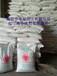 碳酸鈉純堿~國標優等碳酸鈉~秦皇島青龍99純堿供應廠家