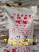 北京食品碳銨/通州膨松劑臭粉價格/粉末狀高級發酵劑