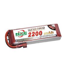 高倍率聚合物电池航模电池