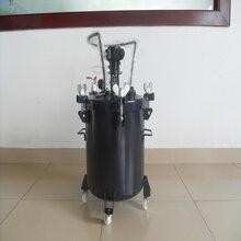 40L碳钢压力桶碳钢压力桶品牌/图片/价格_碳钢压力桶批发