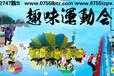 深圳拓展團隊拓展培訓真人CS親子拓展就找烈豹拓展培訓學院
