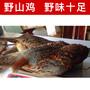 新疆狍子肉批发代理价格,乌鲁木齐哪卖狍子肉的多少钱一斤图片