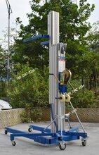 供应展览手摇升降机6-9米深圳布展手摇式升降机现货出售