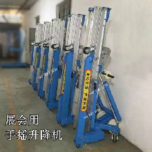 腾昌机械现货供应天津市手摇式物料机布展搭建商用手动升降机手摇齿轮升降机