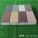 陶瓷透水砖海绵城市缺不了海绵体陶瓷透水砖一款很好的海绵体