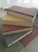 河南众光陶瓷透水砖建造生态道路