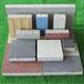 来看一下陶瓷透水砖与其他砖类区别