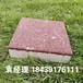 公園生態陶瓷透水磚景觀工程地面滲水陶瓷磚