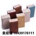 陶瓷透水磚與免燒透水磚的區別