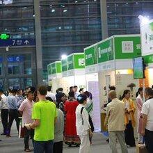 2018深圳健康展2018年第八届深圳国际营养与健康产业博览会