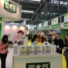 供应深圳健康展览会